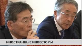 Иностранные инвесторы. Новости. 21/03/2019. GuberniaTV