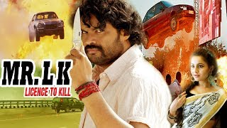 Mr L.K - Licence To Kill - South Indian Super Dubbed Action Film - Latest HD Movie 2017