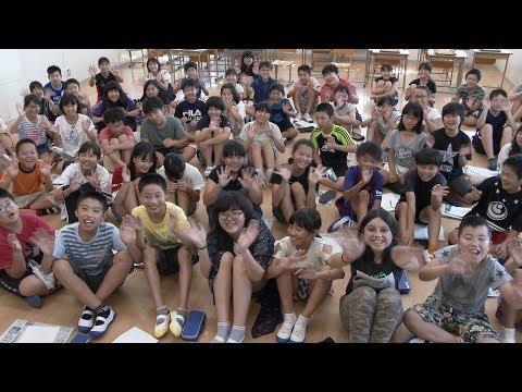 大分県中津市の小学校の動画 - 動画検索 | ガッコム