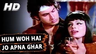 Hum Woh Hai Jo Apna Ghar | Lata Mangeshkar   - YouTube