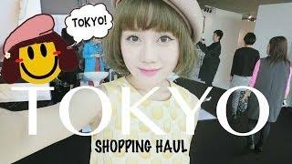 譚杏藍 Hana Tam - 東京敗家紀錄 Tokyo Shopping Haul