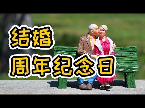 结婚周年名称   摄影师Mandarin Ng   Wonderful Time Studio   美好时光摄影工作室