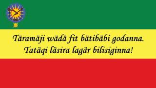 Ethiopian National Anthem (1975-1992) [Vocal Version Re-Arranged By Me]