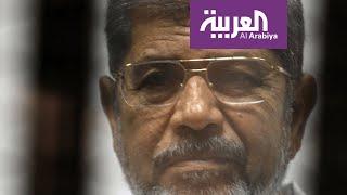 تفاصيل وفاة محمد مرسي أثناء محاكمته في قضية التخابر