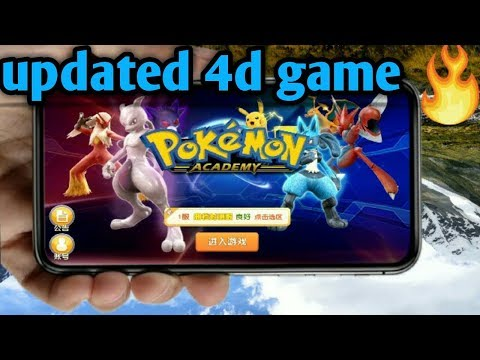 pokemon academy game download for android