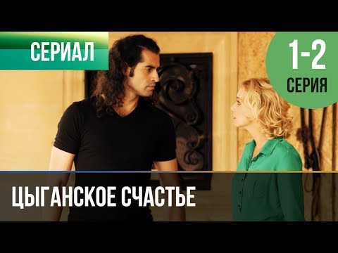 Дамское счастье 1 сезон 7 серия онлайн