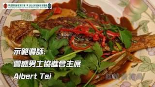 紅燒黃花魚