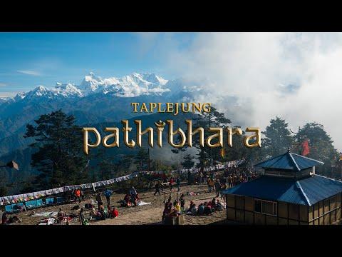 The Holy PATHIBHARA Devi - यात्रा पाथीभरा देवीकाे - Taplejung