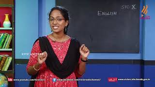 Standard 10 | English | Class – 11