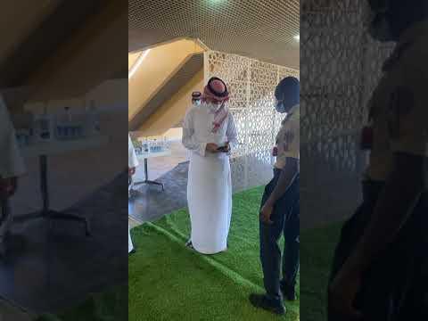 خلال إطلاق استراتيجية الكرة السعودية ..