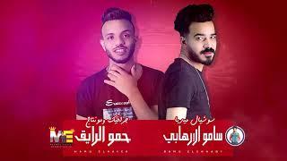 تحميل اغاني مهرجان غورو غناء فيلو حمو بيكا نور التوت على قدوره MP3