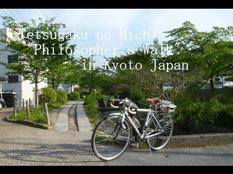 "Tetsugaku no Michi ""Philosopher's Walk"" Ride / Kyoto Japan 哲学之道"