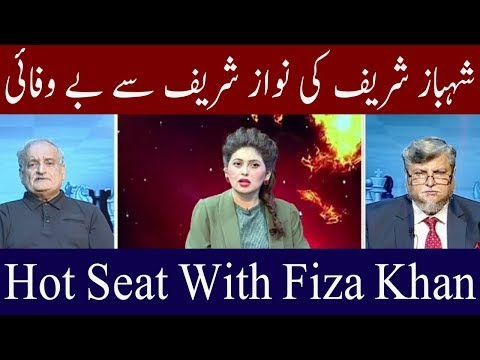 Hot Seat With Fiza Akbar Khan | 16 July 2018 | Kohenoor News Pakistan