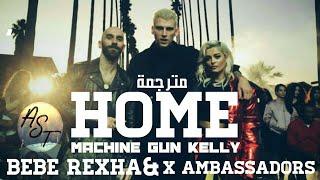 Machine Gun Kelly, X Ambassadors & Bebe Rexha ‒ Home   Lyrics Video   مترجمة