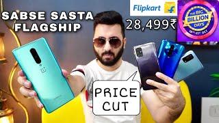 Sabse Sasta Flagship With SD865 - Flipkart BIG BILLION DAYS 2020 & Amazon GREAT INDIAN FESTIVAL 2020