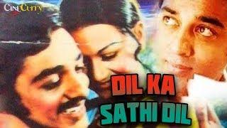 Dil Ka Sathi Dil  Full Hindi Movie 1982  Kamal Hasan  Zarina Whab