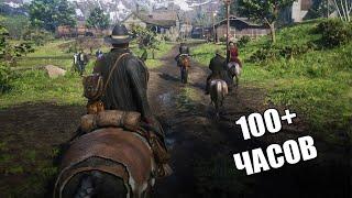 10 ОДИНОЧНЫХ ИГР НА 100+ ЧАСОВ ПРОХОЖДЕНИЯ