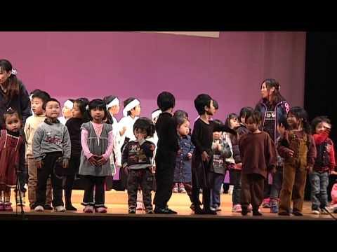 2013 12 8 14 恵光保育園「おゆうぎかい」 6