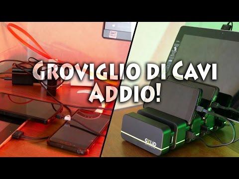 GELID Solutions Fourza - Stazione di Ricarica USB con Smart IC | Recensione