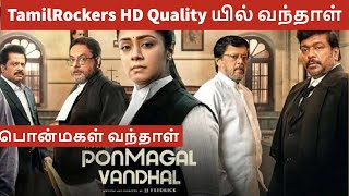 Ponmagal Vanthal OTT Movie Realsed On TamilRockers