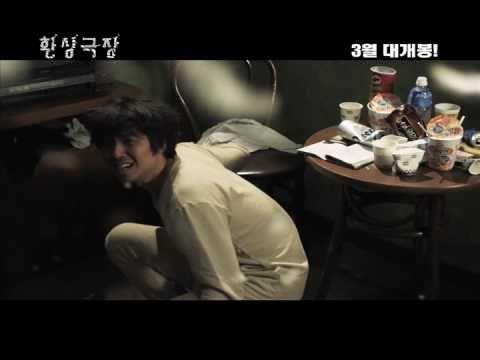 Korean Movie 환상극장 (Fantastic Theater. 2010) Trailer