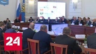 В Астрахани будут развивать дорожную сеть и построят контейнерный терминал - Россия 24