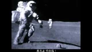 アポロ計画映像集5-6