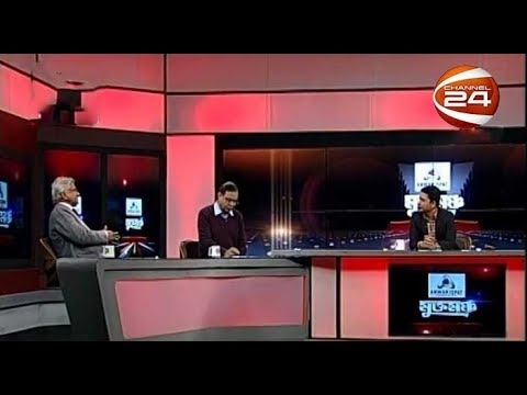 মুক্তমঞ্চ | Muktamoncho | 25 January 2020