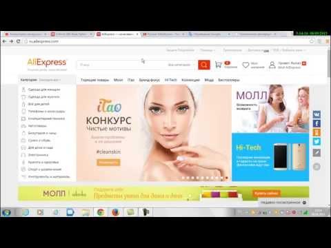 Aliexpress как покупать товары (видео для новичков)