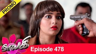 Today, we present the latest promo of Naayagi Episode 478 Subscribe: https://goo.gl/eSvMiG  Vikatan App - http://bit.ly/2QvUBTD  Naayagi All Episodes: https://goo.gl/aipEFC  Promos: https://goo.gl/u7UMwW  Priyamanaval All Episodes: https://goo.gl/8ecF64  Naayagi (Nayagi or Nayaki) is a 2018 Tamil language family soap opera, a serial with daily episode, starring Vidya Pradeep, Papri Ghosh, Ambika, Dhilip Rayan, Vetri Velan, Meera Krishnan and Suresh Krishnamurthi. The show replaces Deivamagal and is produced by Vikatan Televistas Pvt Ltd. This Tamil daily serial airs on SUN TV every Monday to Saturday at 8:00 pm.