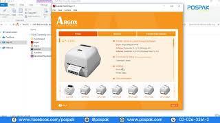 2d97c12c7caf ARGOX Cp-2140 เครื่องพิมพ์บาร์โค้ด (วิธีติดตั้ง) By   POSPAK -