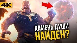 Спойлеры от Marvel о Войне Бесконечности.