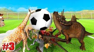 ФУТБОЛ!!! ЖИВОТНЫЕ vs ДИНОЗАВРЫ!!! КОММЕНТАРИИ ПОДПИСЧИКОВ!!! Beast Battle Simulator!!! (3 серия)