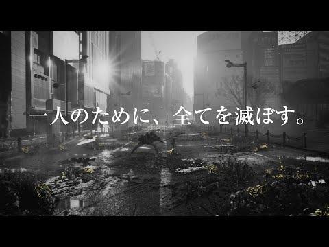 Spot publicitaire au Japon de Nier Replicant ver.1.22474487139...
