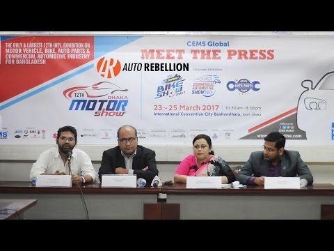 PRESS MEET CEMS GLOBAL 12th Dhaka Motor Show 2017