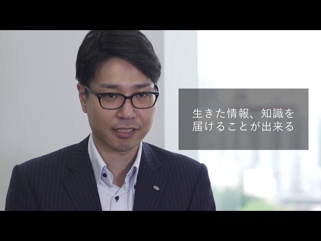 株式会社中央リサーチセンター 採用動画