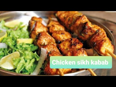 Chicken sikh kabab recipe detailed video😍| Cook with Nina |