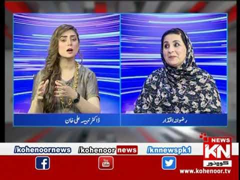 Kohenoor@9 With Dr Nabiha Ali Khan 27 February 2021 | Kohenoor News Pakistan