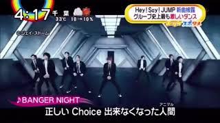 BTSの振付師によるHey!Say!JUMP新曲