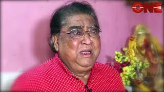 Amar Ma With Ramen Roy Chowdhuri