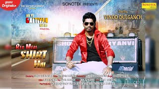 Red Meri Shirt New Bollywood Song 2020 || Yeh Galtiyan Na Ho || Bollywood Songs 2020 Video,Mp3 Free Download