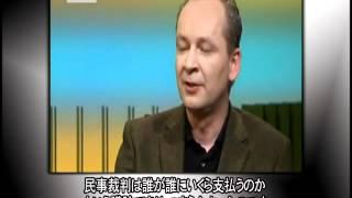 シーラッハ『犯罪』東京創元社本屋大賞受賞記念著者コメント