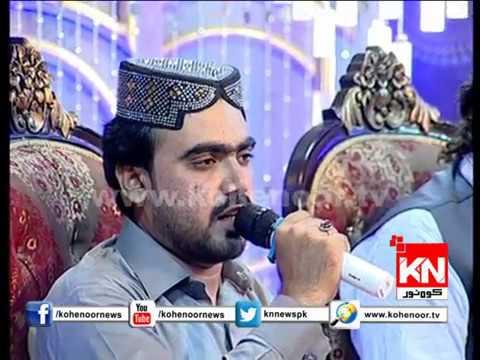 Lo Madine Ki Tajalli Se Lagaye Huye Hain (Muhammad Adeel Sarfraz)