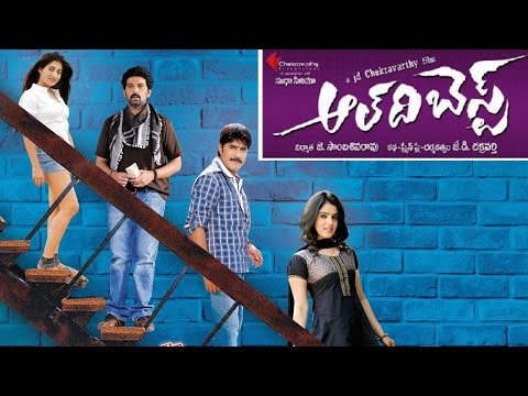 All The Best Full Length Telugu Movie || DVD Rip..