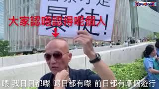 在香港要知道真相越嚟越難:做個負責任的香港人, 不要隨便亂傳影片, 文章, 相片