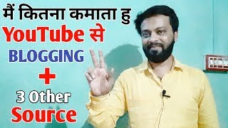 Kitna Kmaata Hu Main Youtube se | My Earning From Youtube! | Motivational#4 | Technology Tips Israil