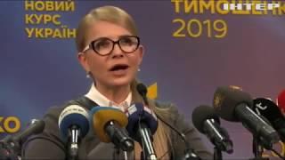 Вибори-2019: Юлія Тимошенко закликала кандидатів виконати передвиборні обіцянки