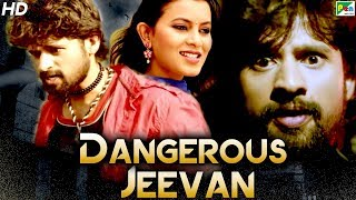 Dangerous Jeevan (Gaali) New Released Hindi Dubbed Movie 2019 | Jeevan Kalathodu,Roopashri