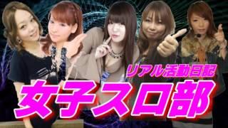 ネットカフェパチプロ生活53_54_55日目~season2~パチコミTV三重県に伝説の男登場!