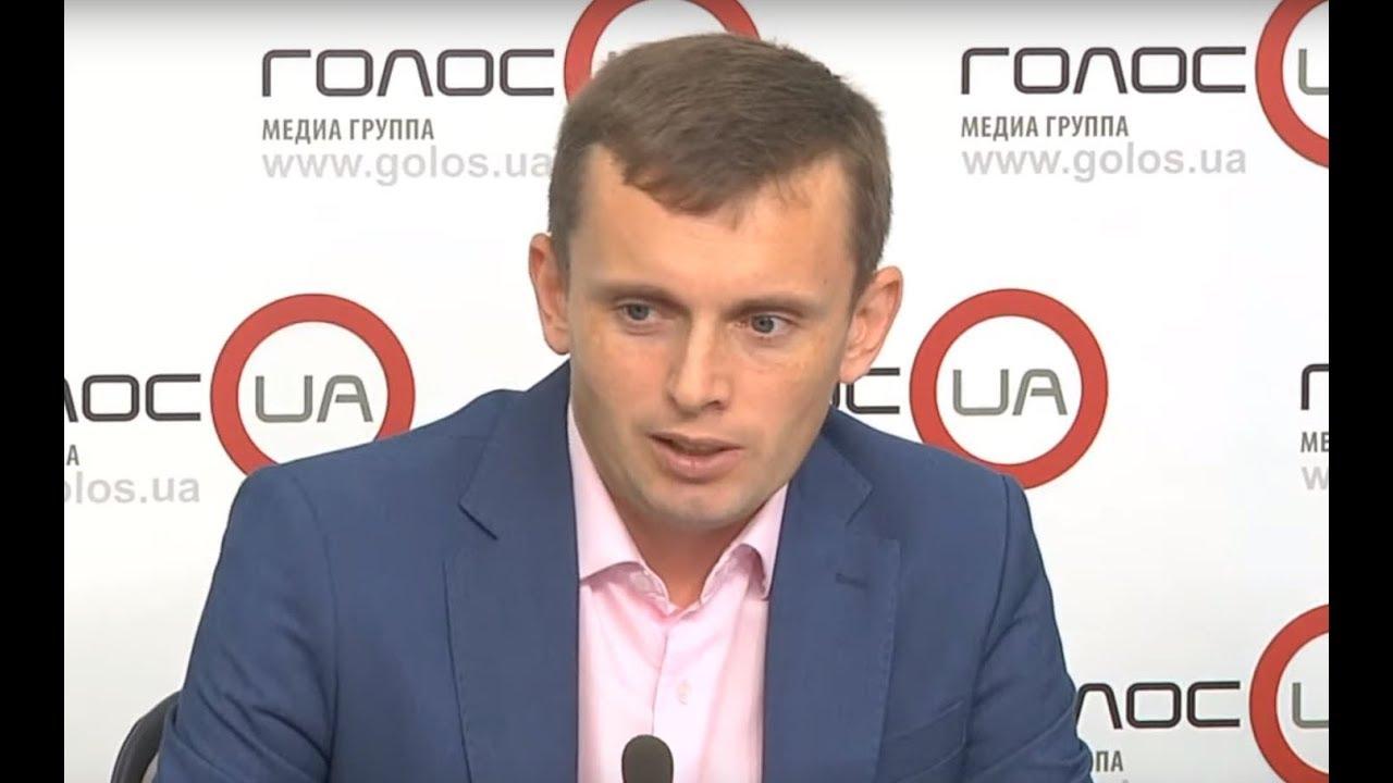 Урезание финансирования образования, медицины и соцвыплат: какой бюджет приготовили украинцам на 2020 год? (пресс-конференция)
